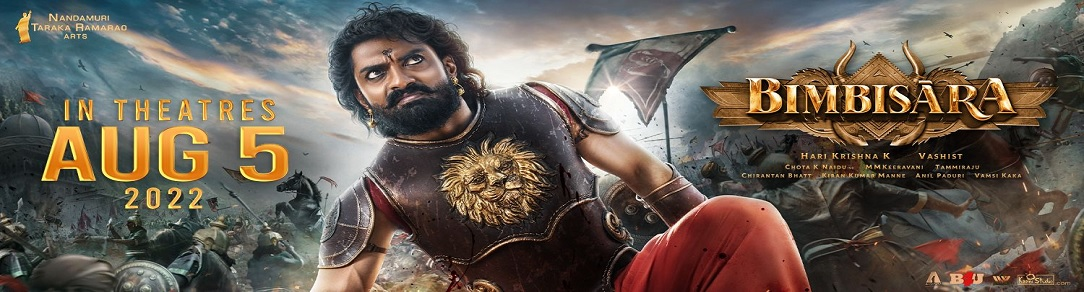 Srinivasa Kalyanam, Nithin, Nithiin, Review Collections Gallery