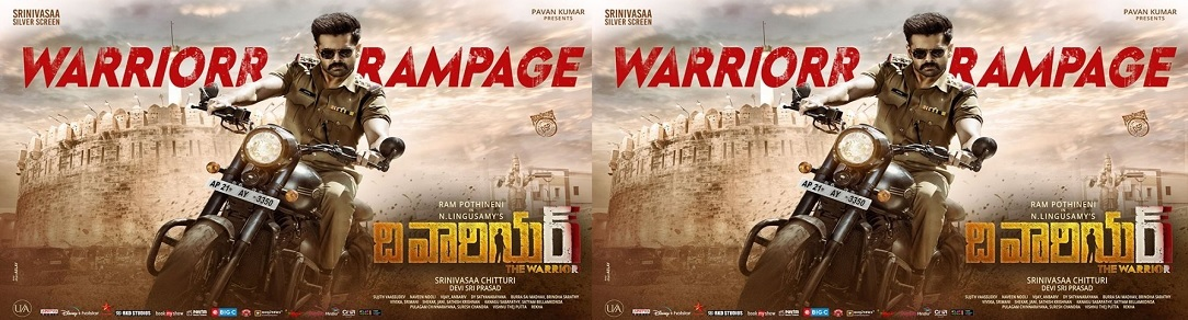 Geetha Govindham, Geeta Govindam, Review Collections Gallery