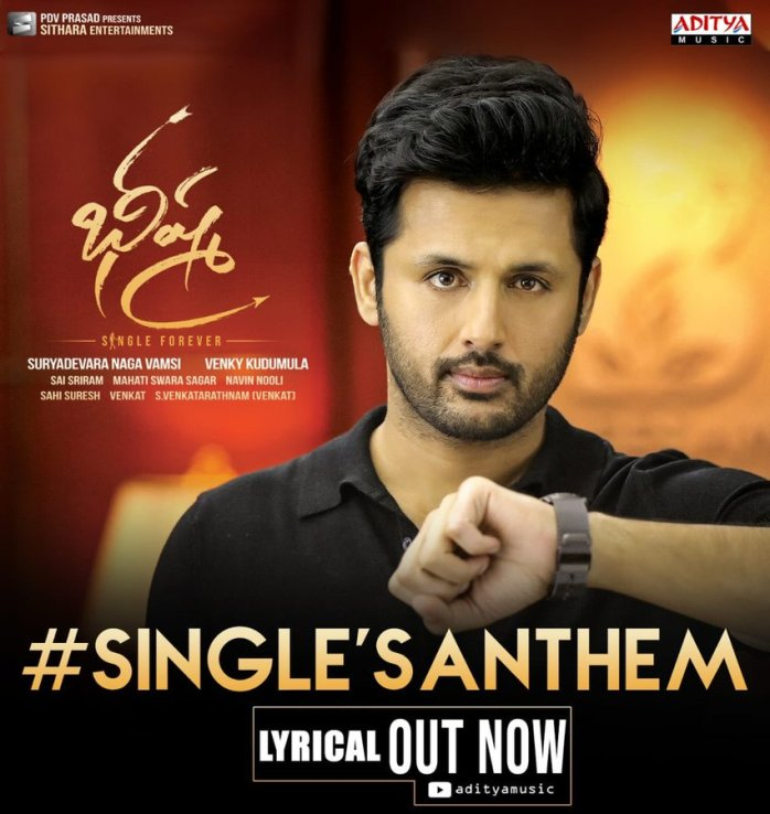 Bheeshma Singles Anthem Released Andhraboxoffice Com