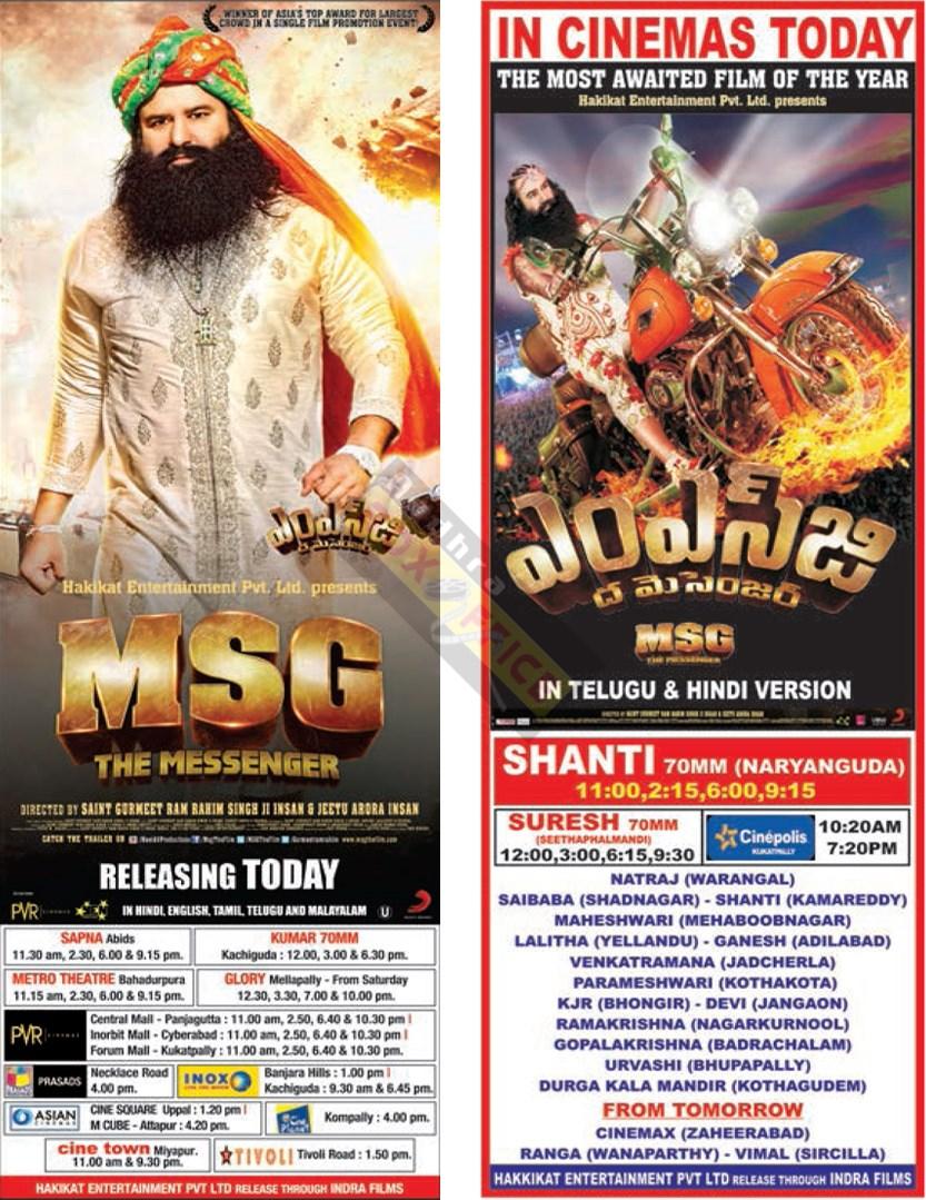 MSG The Messenger Nizam Release Centres| AndhraBoxOffice com
