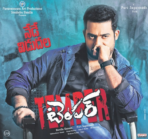 temper set for big opening day andhraboxoffice com