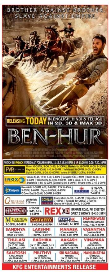 Ben-Hur (English) telugu movie in hindi download